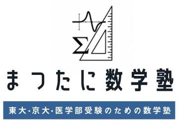 logo_top360x250