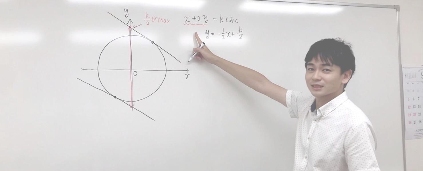 まつたに数学塾授業風景